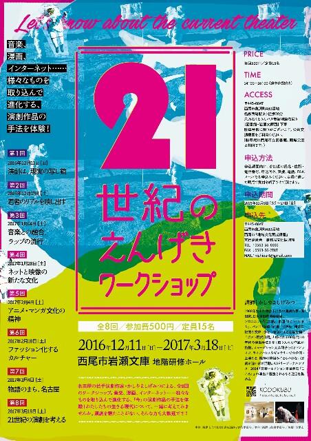 f:id:nagoyaman:20170111111121j:image