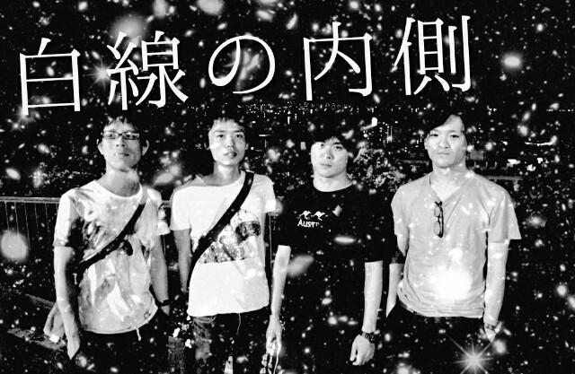 f:id:nagoyaman:20170307150047j:image