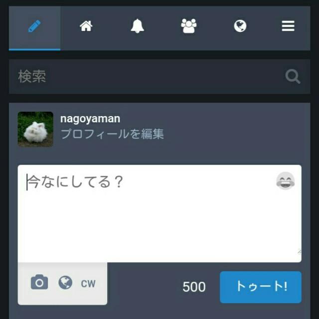 f:id:nagoyaman:20170419121138j:image