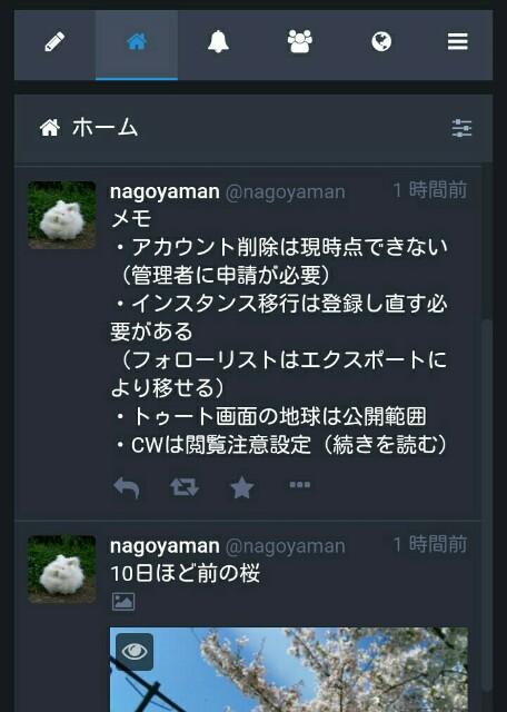 f:id:nagoyaman:20170419122754j:image