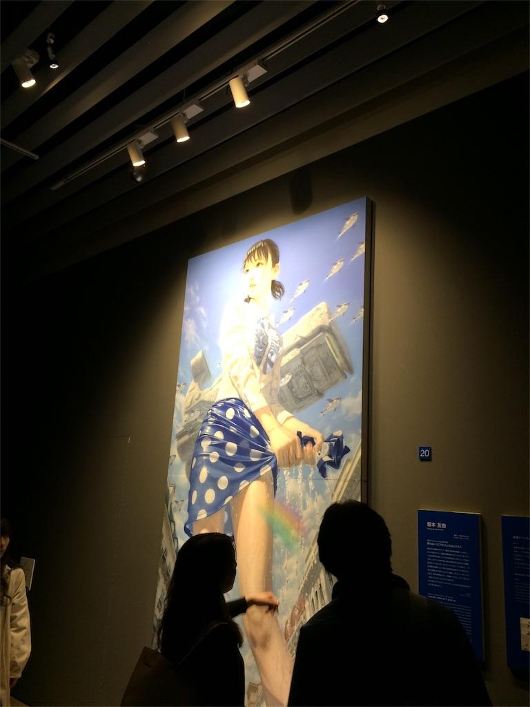 f:id:nagoyaman:20171104223033j:image