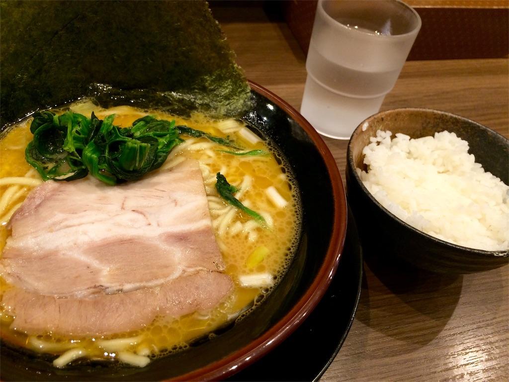 f:id:nagoyaman:20180828234041j:image