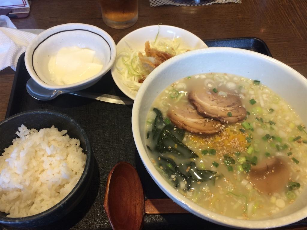 f:id:nagoyaman:20180906010313j:image