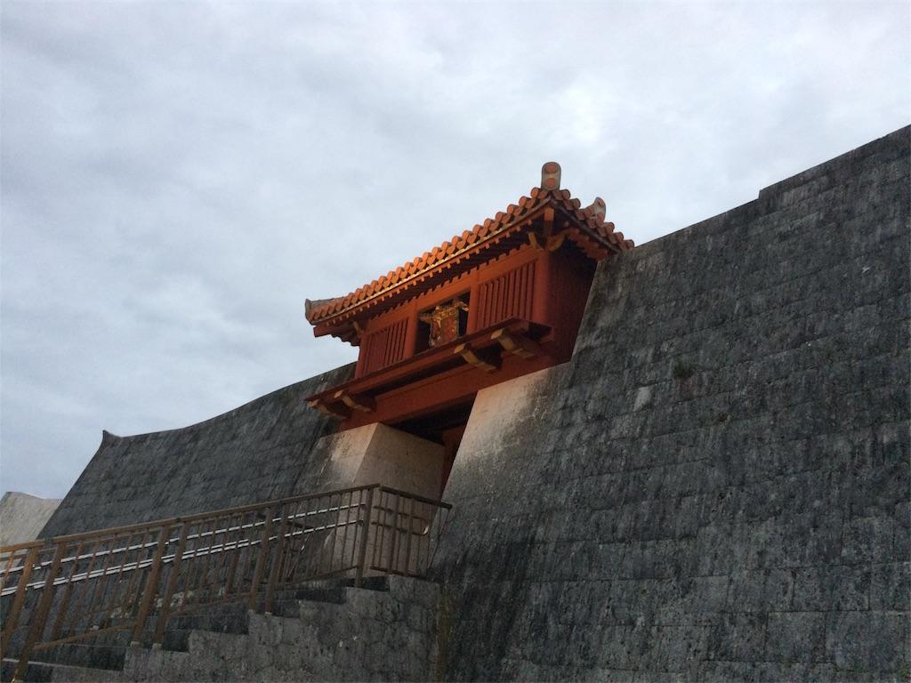 f:id:nagoyaman:20181204015824j:image