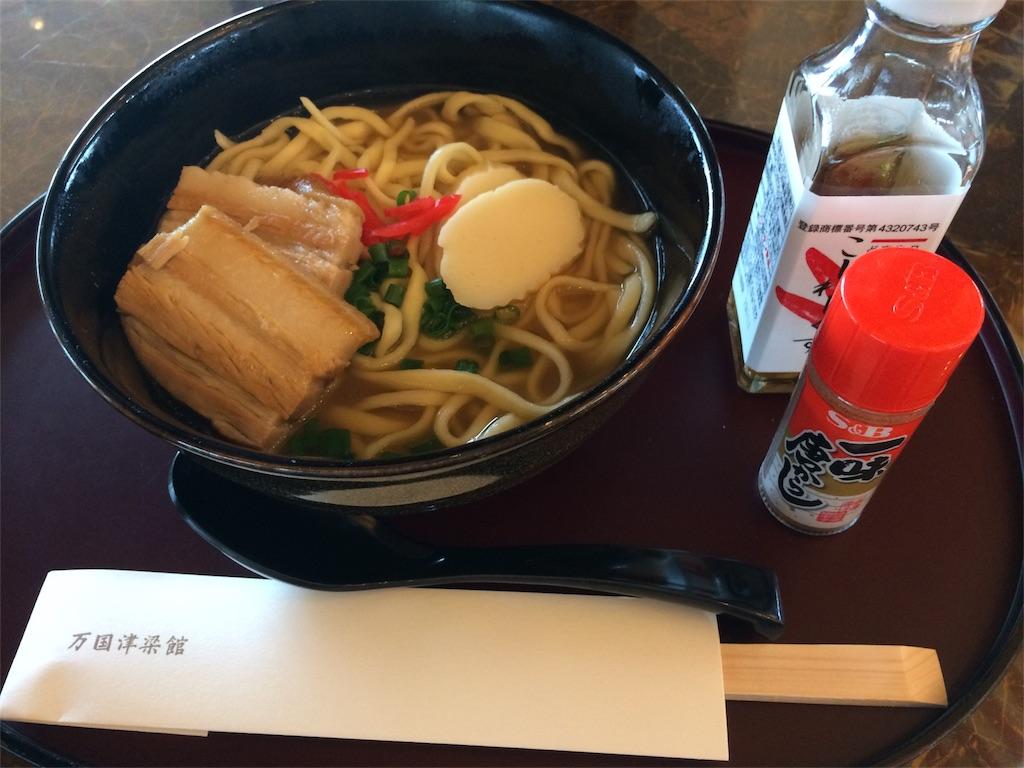 f:id:nagoyaman:20181207002535j:image