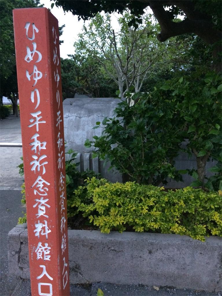 f:id:nagoyaman:20181209232757j:image