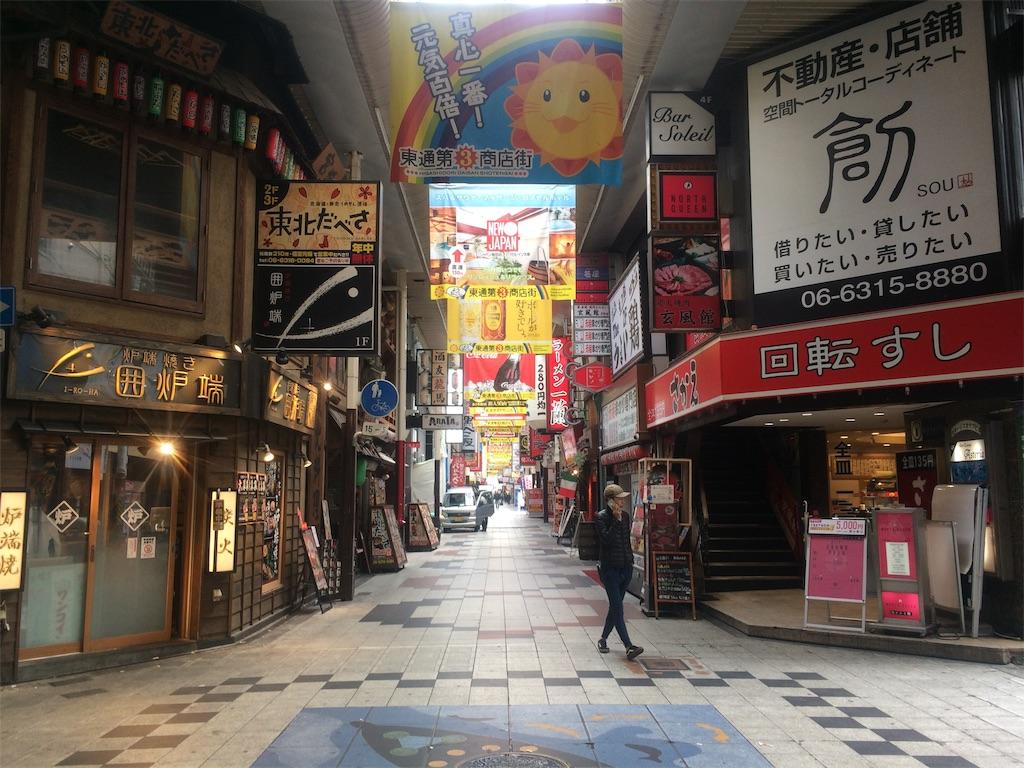 f:id:nagoyaman:20190424125230j:image