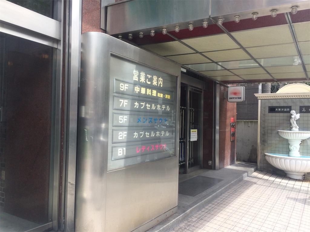 f:id:nagoyaman:20190424125327j:image