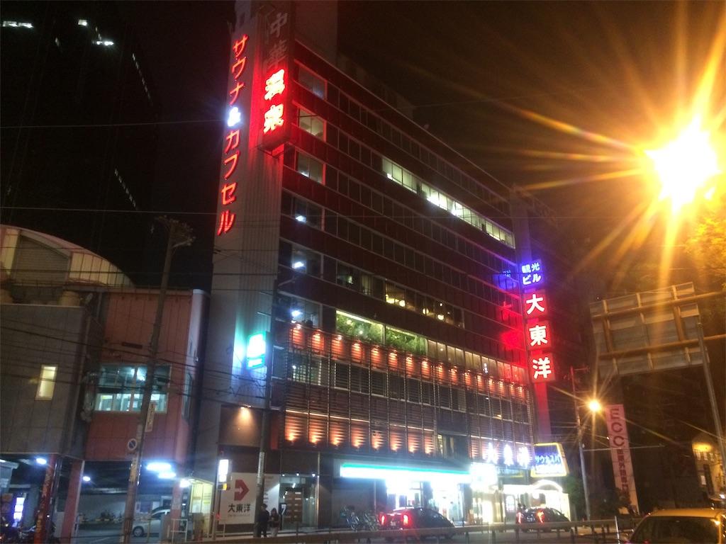 f:id:nagoyaman:20190424145519j:image