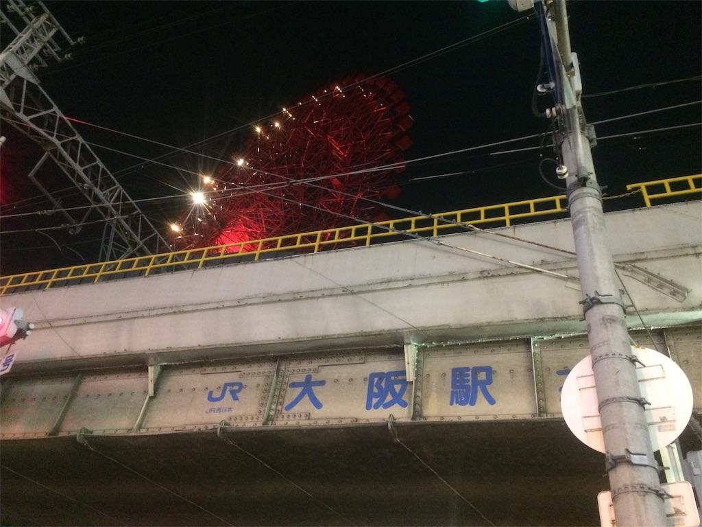 f:id:nagoyaman:20190424145527j:image
