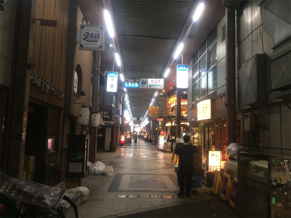 f:id:nagoyaman:20190424150200j:image