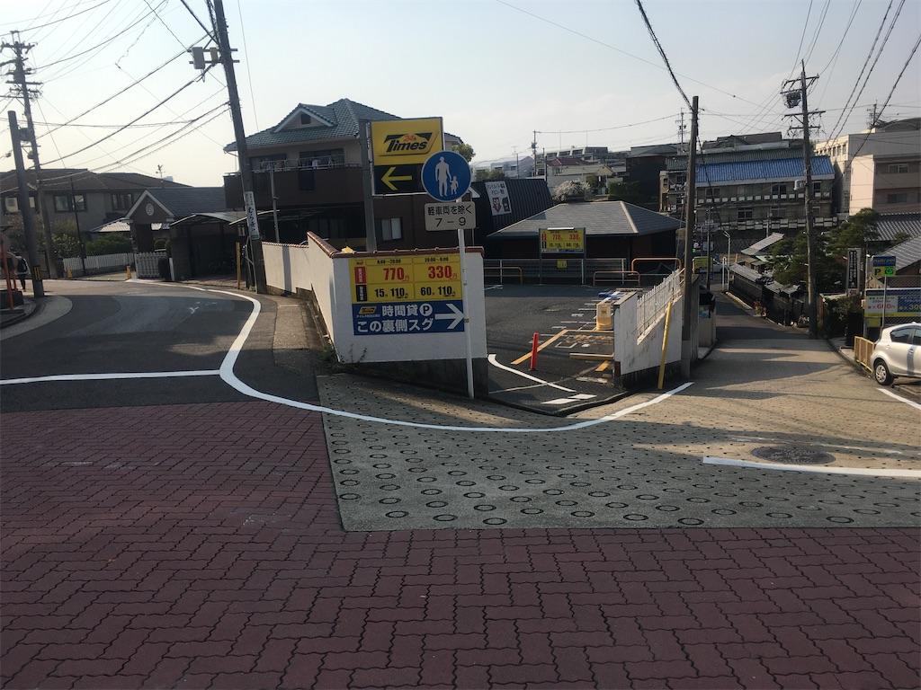 f:id:nagoyaman:20200603102724j:image