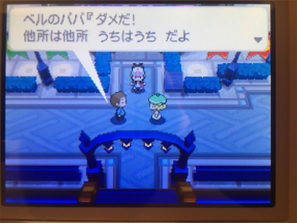 f:id:nagoyaman:20200604223536j:image