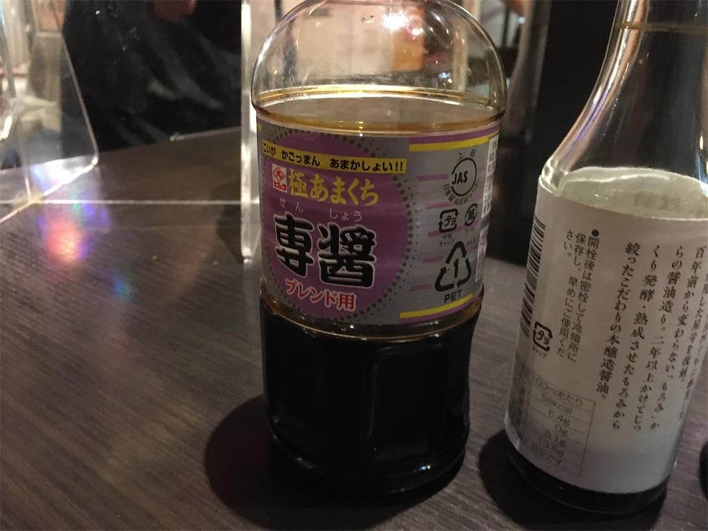 f:id:nagoyaman:20201230112544j:image
