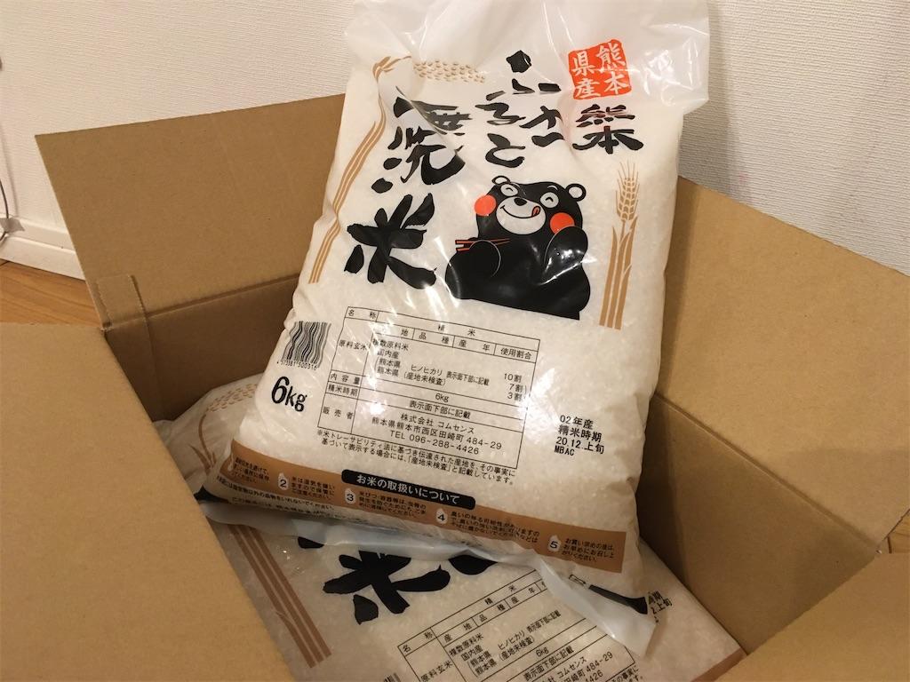 f:id:nagoyaman:20201230121441j:image