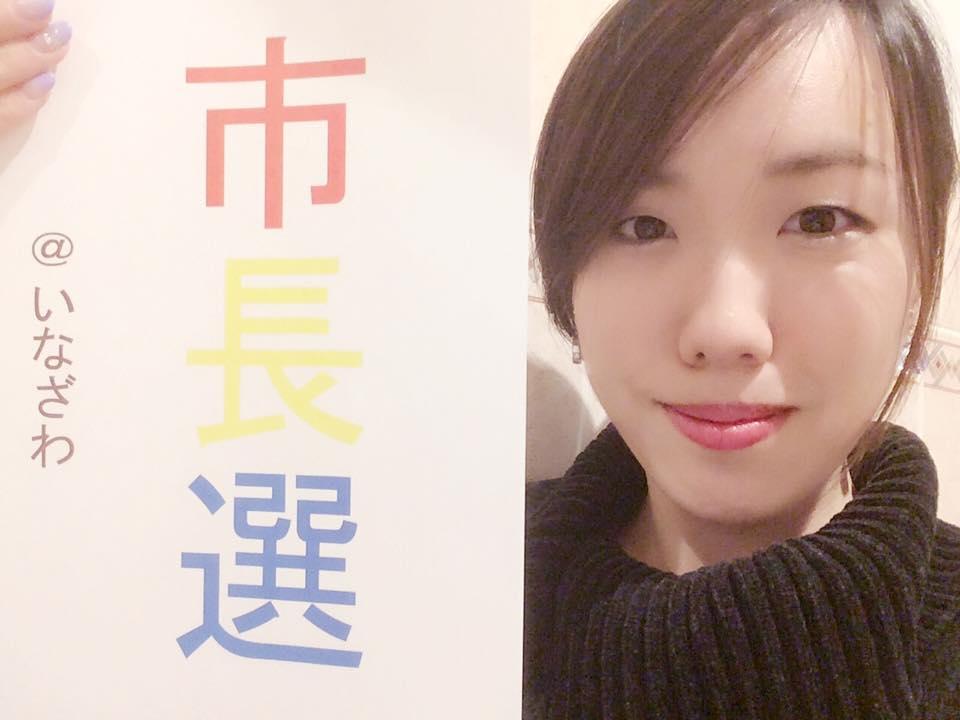 f:id:nagoyamikity:20161129125444j:plain