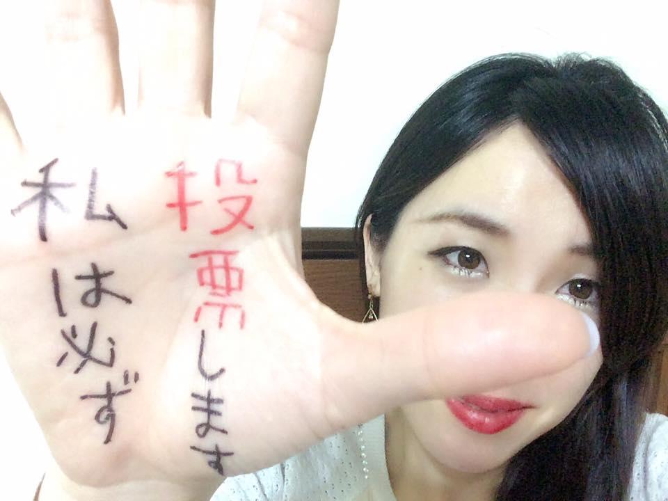 f:id:nagoyamikity:20161129125733j:plain