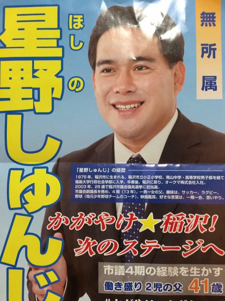 f:id:nagoyamikity:20161129222636j:plain