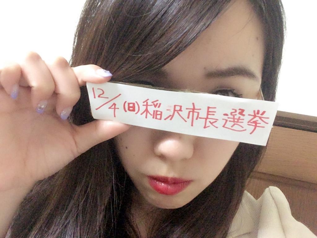 f:id:nagoyamikity:20161129223150j:plain