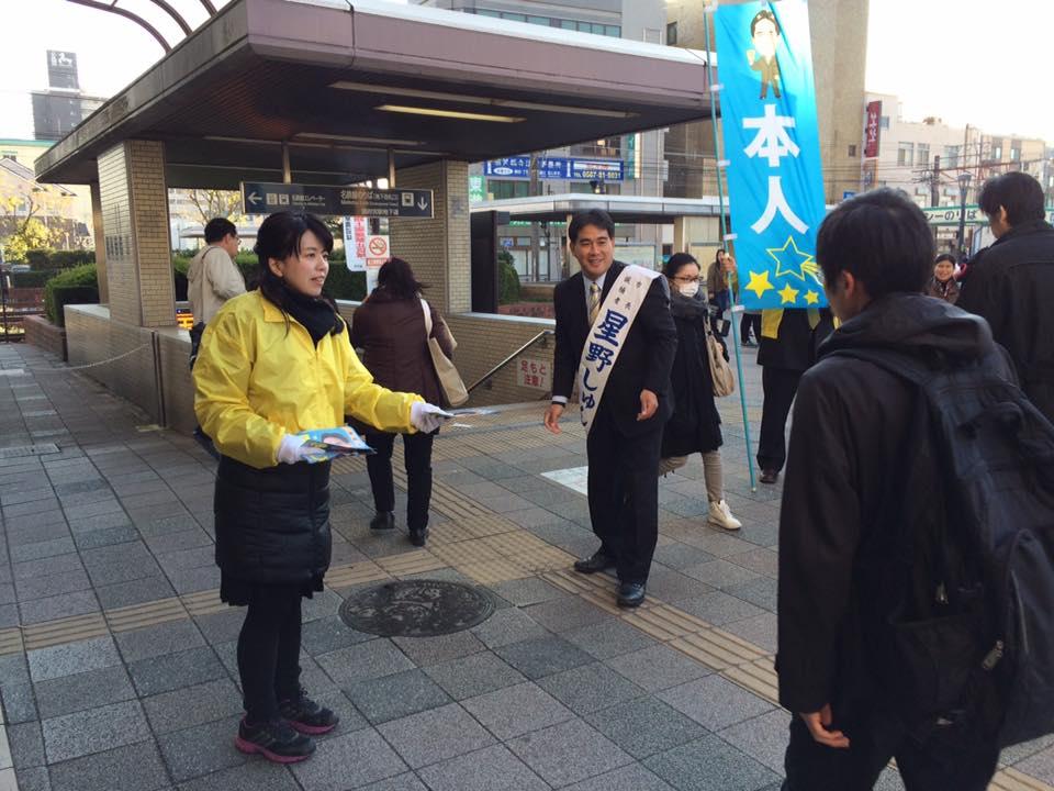 f:id:nagoyamikity:20161217224529j:plain