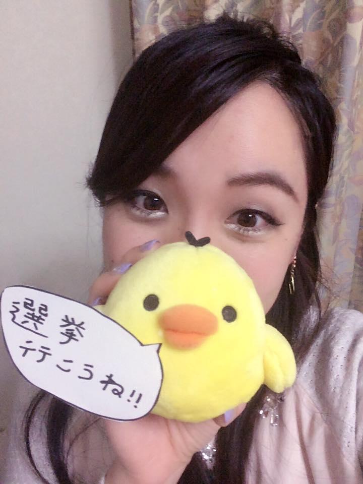 f:id:nagoyamikity:20161217225812j:plain