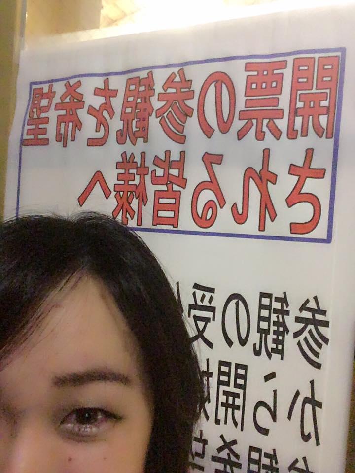 f:id:nagoyamikity:20161218222936j:plain