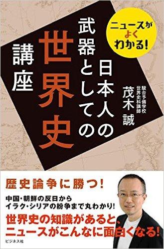 f:id:nagoyamikity:20170127130703j:plain