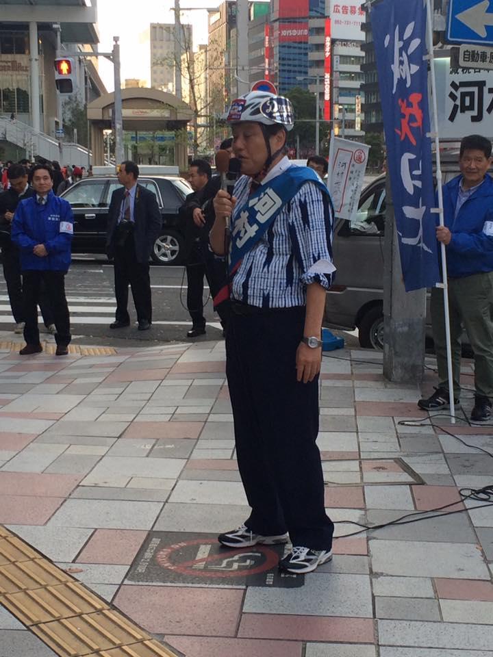f:id:nagoyamikity:20170421122911j:plain