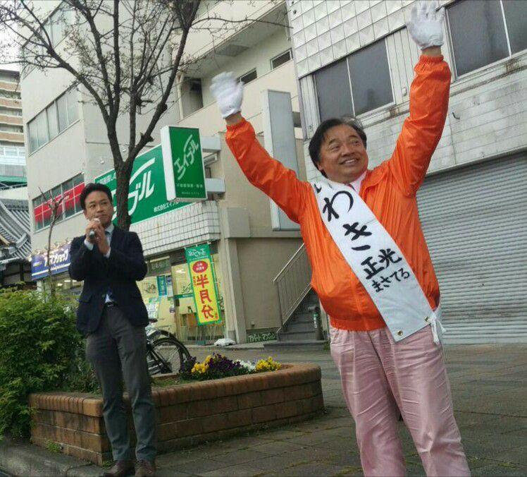 f:id:nagoyamikity:20170421124032j:plain