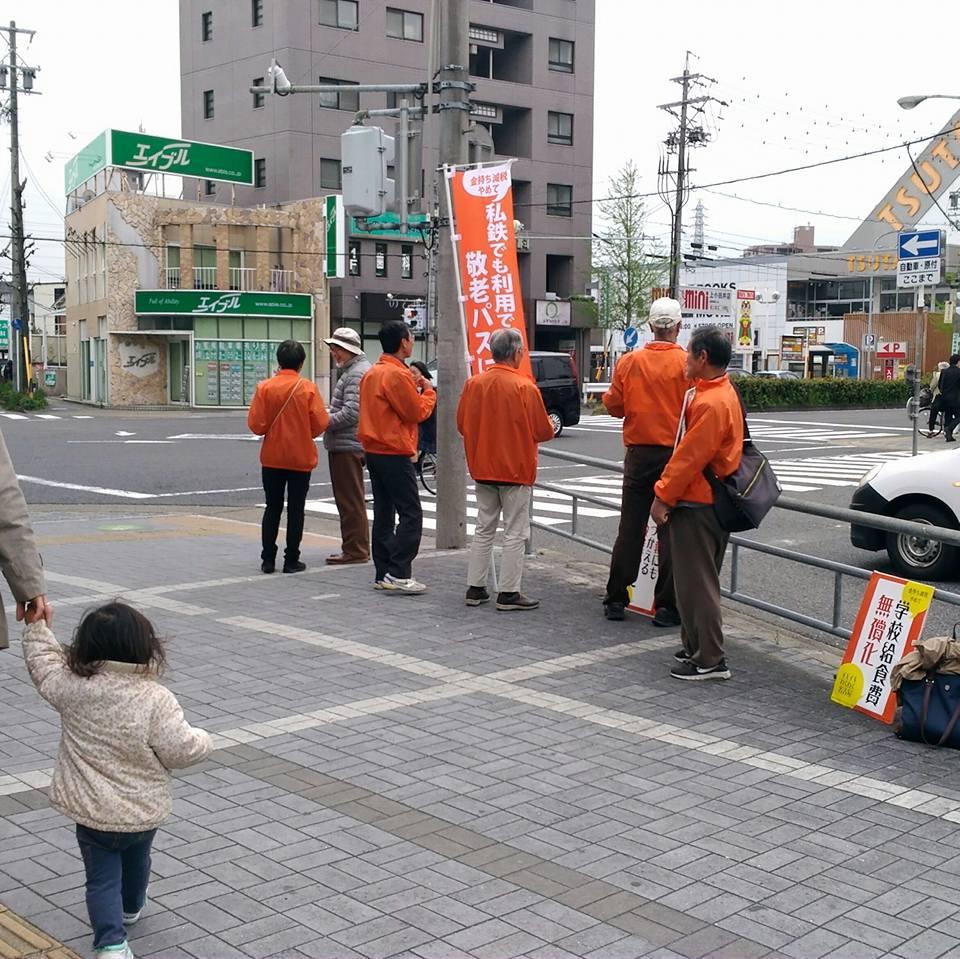 f:id:nagoyamikity:20170421183130j:plain