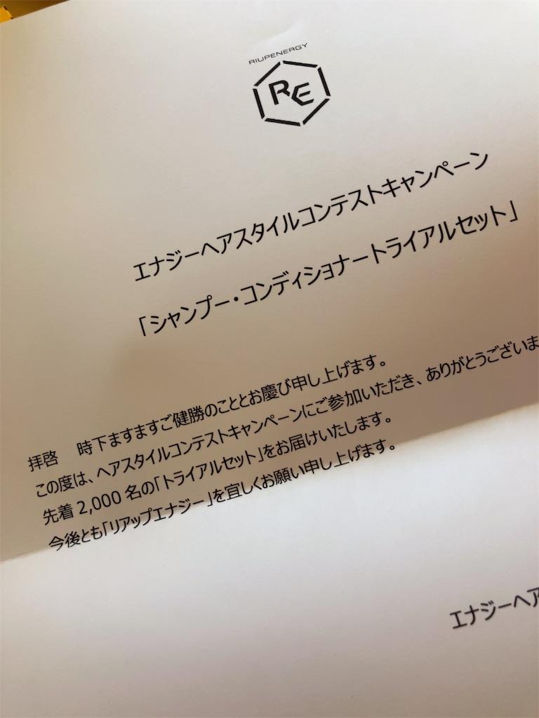 f:id:nagoyanoasobi:20210414101108j:plain