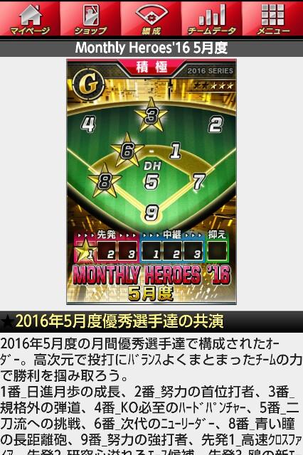 f:id:nagoyanonago8:20160617162835j:plain