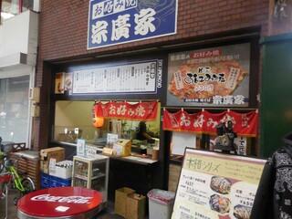 f:id:nagoyanonago8:20160619122756j:plain
