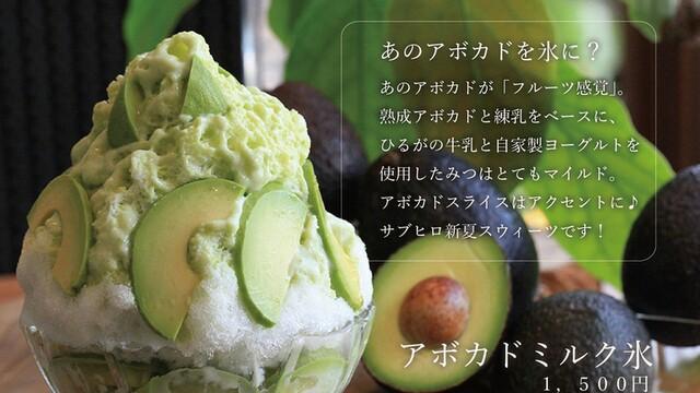 f:id:nagoyanonago8:20160701211633j:plain