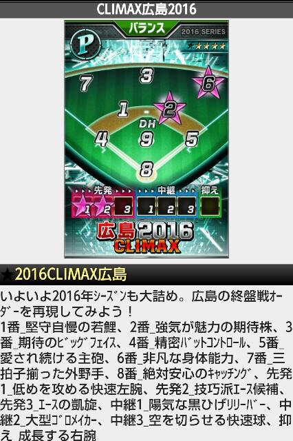 f:id:nagoyanonago8:20160827001052j:plain