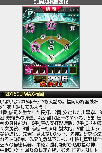 f:id:nagoyanonago8:20160827172302j:plain