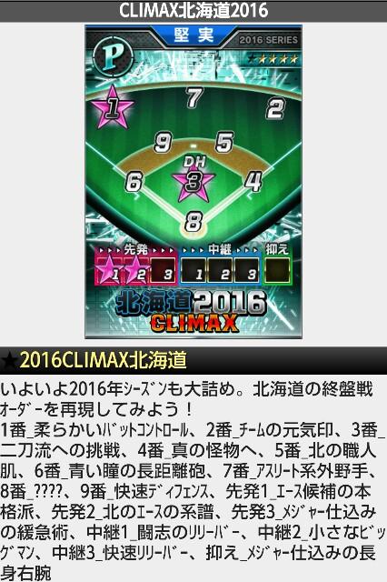 f:id:nagoyanonago8:20160828000709j:plain