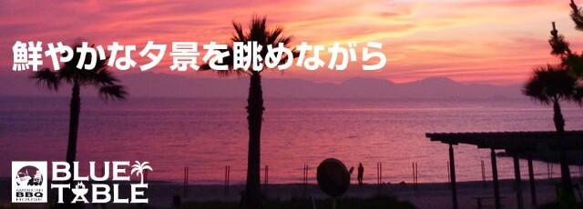 f:id:nagoyanonago8:20160901103319j:plain