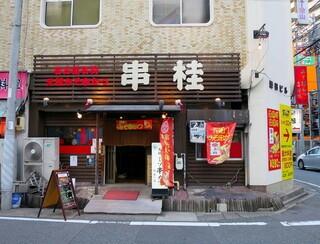 f:id:nagoyanonago8:20160923191353j:plain