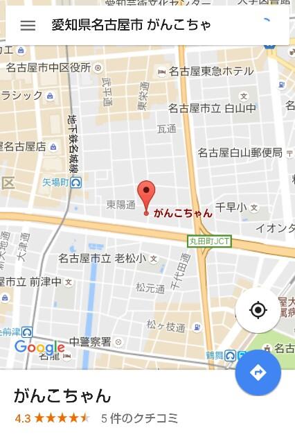 f:id:nagoyanonago8:20160924190830j:plain