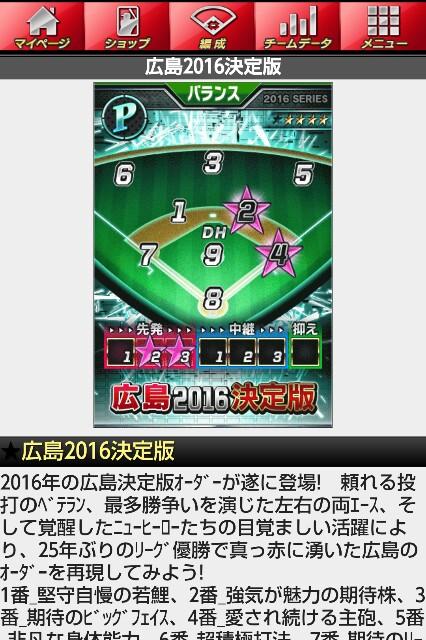 f:id:nagoyanonago8:20161019005727j:plain