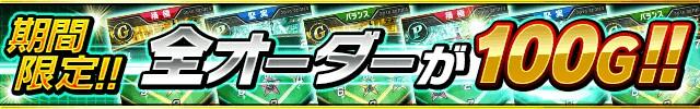 f:id:nagoyanonago8:20161019133045j:plain