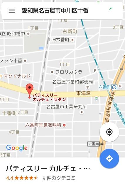 f:id:nagoyanonago8:20161020215845j:plain