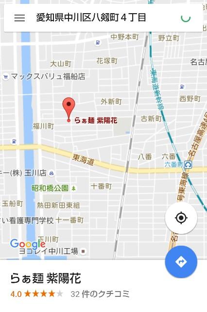 f:id:nagoyanonago8:20161020220128j:plain