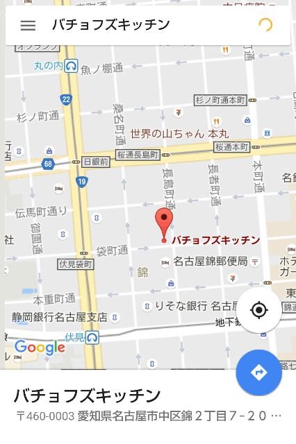 f:id:nagoyanonago8:20161022185447j:plain