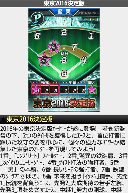 f:id:nagoyanonago8:20161027170203j:plain