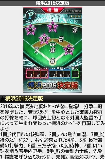 f:id:nagoyanonago8:20161027175613j:plain