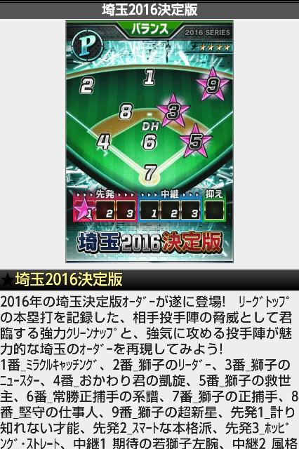 f:id:nagoyanonago8:20161027203438j:plain