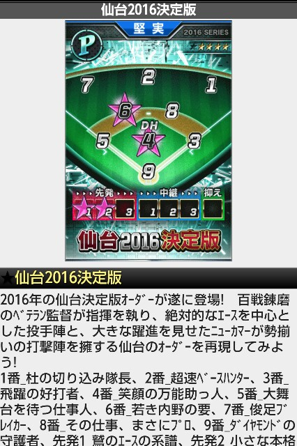 f:id:nagoyanonago8:20161028001423j:plain