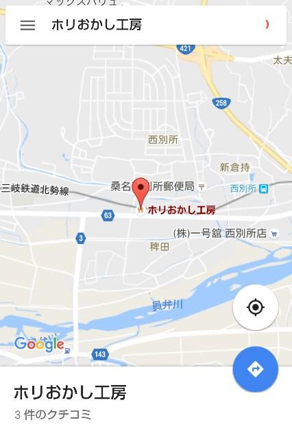 f:id:nagoyanonago8:20161104210853j:plain